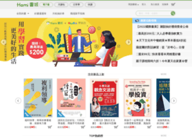 bookstore.emome.net