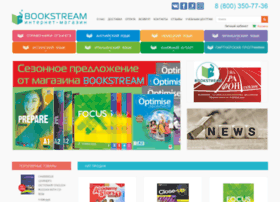bookstream.ru