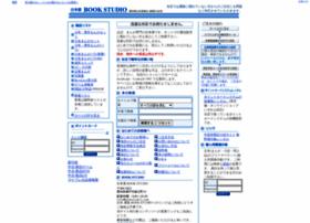 bookstudio.com