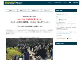 bookuoka.com