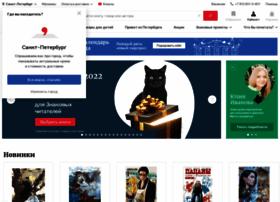 bookvoed.ru