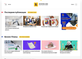bookwa.org