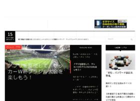 bookwave.jp