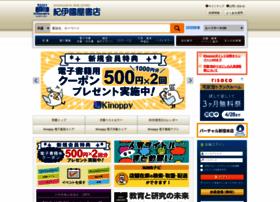 bookweb.kinokuniya.co.jp
