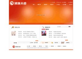 booky.com.cn