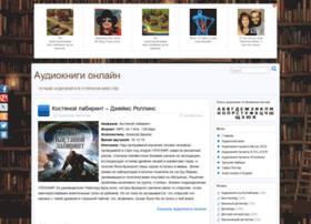 bookzvuk.ru