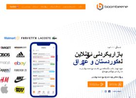 boombeene.com