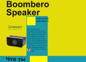 boombero.com