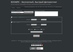 boompic.ru