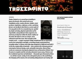 boomtownproductions.wordpress.com
