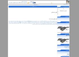 boorsekala.com