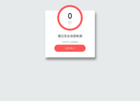 boostdirectory.net