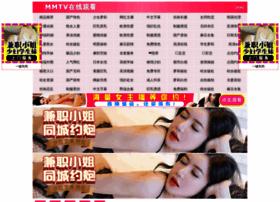 boostfansnow.com