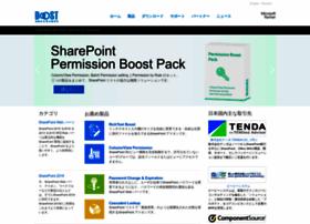 boostsolutions.jp