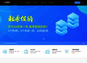 bootchina.com