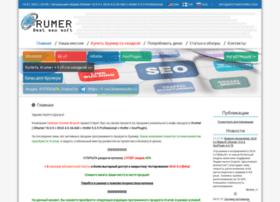 Xrumer 7 elite trial version crack 2010 данных mssql 60 p уб мес дополнительные возможности вирт хостинга