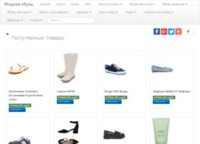 boots-outletshop.ru