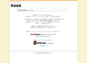 boox.jp