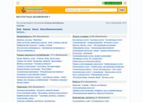 boplus.com.ua