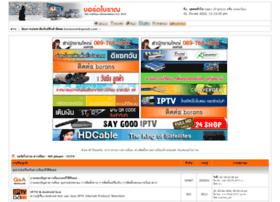 boransat.net