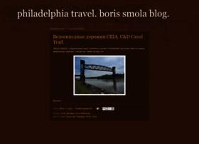 boris-usa-pa.blogspot.ru