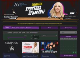 borisbilet.ru