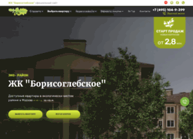 borisoglebskoe-new.ru