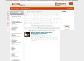 borisov.torginform.by