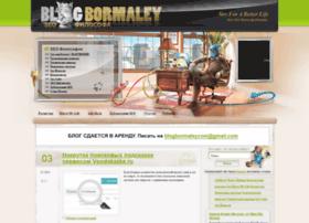 bormaley.com