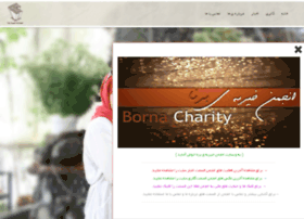 bornaa.org