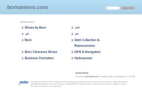 bornanews.com