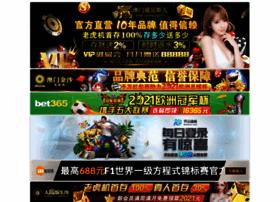 boroniatours.com