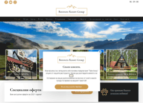borovetz-resort.com