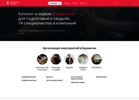 borovichi.unassvadba.ru