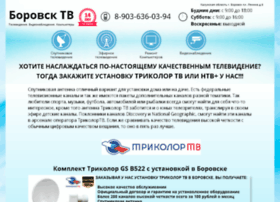 borovsktv.ru