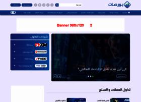 borsaat.com