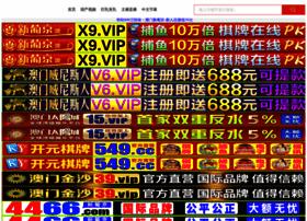 borsadestek.com