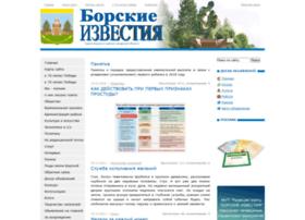 borskizv.ru