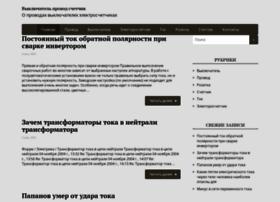 borsound.ru
