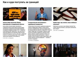 borys.ru