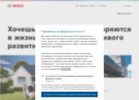 bosch.ru