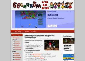 bosichkom.com