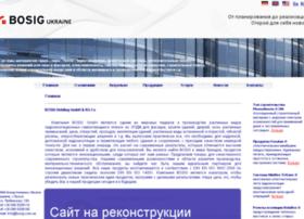 bosig.com.ua