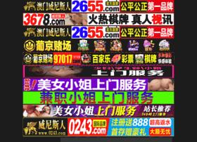 bosquemingshu.com