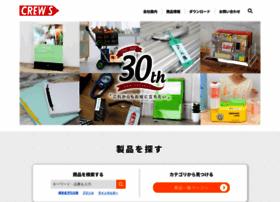 boss-office.co.jp