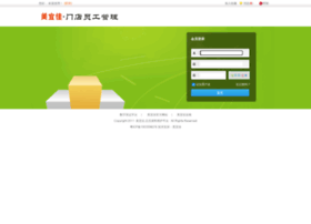 boss.myj.com.cn