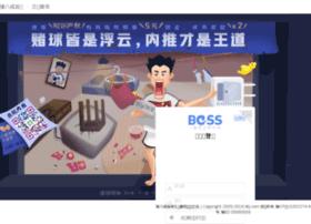 boss.zhubajie.com