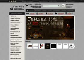 bossgift.ru