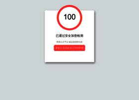 bosswebtraffic.com