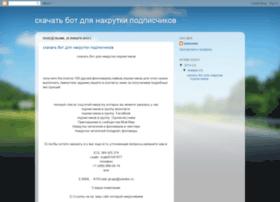 bot-dlya-nakrutki-podpischiko.blogspot.com